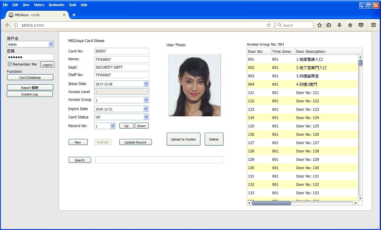 MEGAsys Web Access Control Client